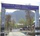"Counterinsurgency and ""Op Sadhbhavana"" in Jammu and Kashmir"