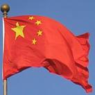 China Belt and Road Initiative (BRI)