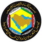 Gulf Cooperation Council  2017
