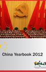 China Yearbook 2012